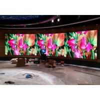 Buy cheap Black SMD 3 in 1 1R1G1B Seamless Indoor Led Video Walls P1.923 from wholesalers