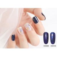 Buy cheap Free Sample Multi Color Customized Color ECO-Friendly Resin Fairy Gel Polish China from wholesalers