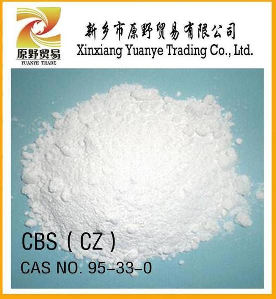 Quality Rubber Accelerator CBS(CZ) wholesale