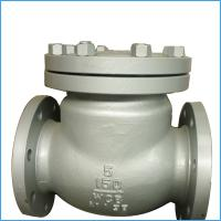 Cheap cast steel swing check valve for sale