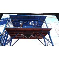 Cheap Automatic Concrete Mixing Plant / Concrete Batch Mix Plant with 90 m3/h for sale