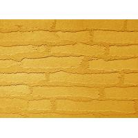 Cheap Acrylic Waterproof Painting Stucco Exterior Walls Coating , High Performance Resin for sale
