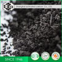 Cheap Black Impregnated Coal Based Activated Carbon For Air Or Other Gas Stream for sale