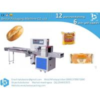 Cheap Caterpillar bread manual bread automatic plastic film flow packaging for sale