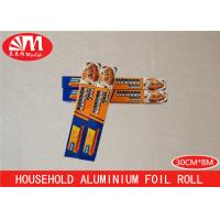 Cheap 8m Length Extra Thick Aluminum Foil14 Micron Thickness Environmental Protection for sale