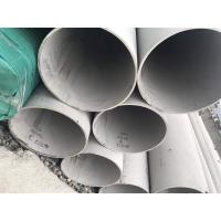 Buy cheap Large Diameter TP304 Stainless Steel  Seamless Tube  For Chemical Industry from wholesalers
