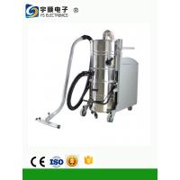 Buy cheap Industrial vacuum cleaners , Industrial dust collectors supplier from wholesalers