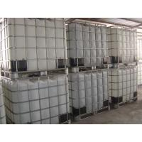 Cheap Linear Alkyl Benzene Sulphonic Acid, LABSA 96% for sale