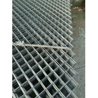 Cheap 100 * 100mm Economic Welded Wire Mesh For Fencing / Construction ISO 9001 Approved wholesale