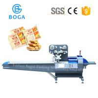 China Super Soft Vansilla Swiss Roll Cake Pastry Packaging Machine Multi Function Packaging on sale