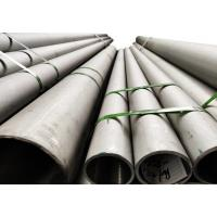 China 316 X5CrNiMo17-12-2 Stainless Steel Seamless Pipe SCH60 ASTM 269/ASTM 249 11.8m / 12m on sale