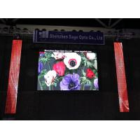 Quality SAGE Professional supplier  full color indoor P8 stadium led display wholesale