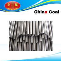 Cheap Stainless Steel Welded Pipe for sale