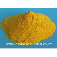 Lihgt Yellow Powder Pac Powder Easily Water Soluble For Oil Drilling Grade