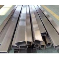 China Galvanised  Stainless Steel Square Tubing Box Section 2x2 Hardened Cold Drawn on sale