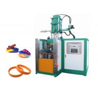 China AC380V  20.5kw Automatic Rubber Moulding Machine , Rubber Compression Molding Machine on sale