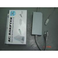 China Wii AC Adapter on sale