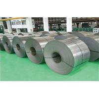 Cheap High Strength Cold Rolled Steel Sheet Metal Waterproof Heat Resistance wholesale