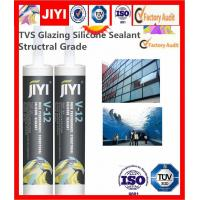 acetic construction silicone sealant for equipment sealing weather resistance