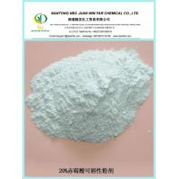 Cheap GIBBERELLIC ACID (GA3) 90TC,20%SP,PLANT GROWTH REGULATOR,CHINA SOURCE for sale