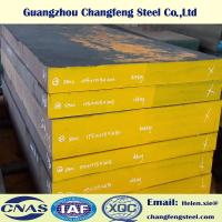 Cheap JIS S50C AISI 1050 DIN 1.1210 Plastic Mold Steel Plate Hot Rolled / Forged for sale