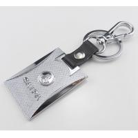 Cheap beautiful car accessories metal leather keychains for car promotions for sale