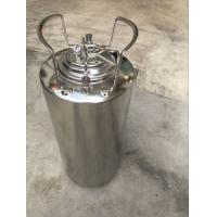 China Stainless steel home brew ball lock keg, corny keg, cornelius keg on sale