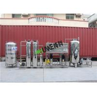 Cheap RO System Reverse Osmosis Drinking Water Treatment Plant for sale