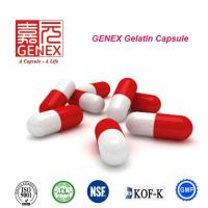 Buy cheap Empty hard Capsule Gelatin capsule from wholesalers