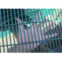 Buy cheap 358 Mesh Fencing Panels Anti Cut Climb from wholesalers