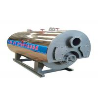 Cheap Horizontal Type Fired Tube Diesel and Natural Gas Industrial Steam Boiler for food factory for sale