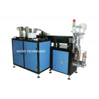 Buy cheap Samall Parts Screw Packing Machine Automatic Discharging CPP Environmental from wholesalers