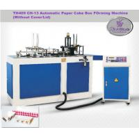 Cheap High Efficiency Disposable Food Paper Cake Box Forming Machine With PLC Control for sale