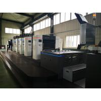 Cheap High Speed Multicolor Offset Printing Machine For Wine Box Printing OPT660-FLEXO for sale