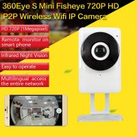 Buy cheap EC1 360Eye S 185degree Panorama Camera iOS/Android APP Night Vision 720P CCTV IP P2P WiFi Wireless Surveillance Security from wholesalers