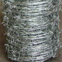 Cheap barbed wire mesh for sale