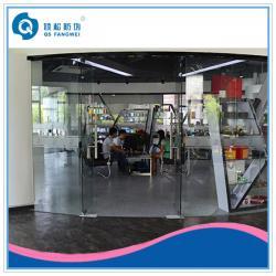 Guangzhou Qingsong Digital Technology Co., Ltd