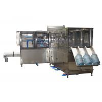 Cheap 0.55kw 380V Automatic Water Bottling Line With Bottle Transmission Gear for sale