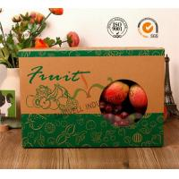Cheap E-Flute Corrugated Cardboard Food Packaging Boxes , Fruit Gift Packaging Box wholesale