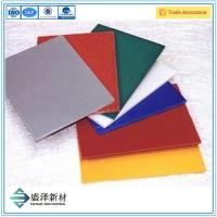 Quality Frp Wall Panels wholesale