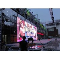 Cheap P3.91 Outdoor LED Display for Stage Rental 6000 Nits Wide Viewing Angle LED Tvs for sale