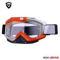 China Universal ATV Racing Goggles Wide Slip Proof Elastic Band Designed on sale