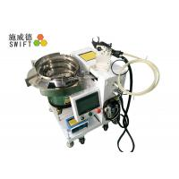 Cheap Automatic Wire Bundling Machine , Efficient Bundle Wrapping Machine For Cable Tie for sale