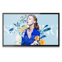 Buy cheap 43 Inch Full Hd Touch Monitor 1920 * 1080 Resolution Full Function Remote from wholesalers