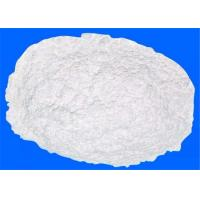 China High Whiteness Aluminium Hydroxide Powder For  Fire Retardant SGS Certificated on sale