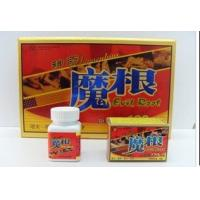 Cheap Evil Root Pills Male Performance Enhancer Tablets / Male Stamina Enhancement wholesale