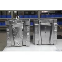 Cheap Plastic injection mold with ABS material, the parts used in the electronic field. for sale