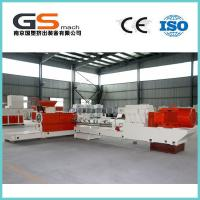 Cheap PVC Plastic Granules Two Stage Extruder Machine For Low Smoke Free Halogen Cable for sale