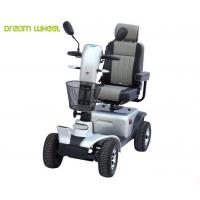 Cheap 13 Inch Four Wheel Handicapped Electric Mobility Scooter 15Km / H 24V 900W for sale
