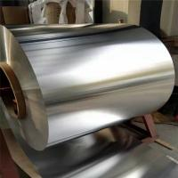 Cheap Corrosion Resistance 3003 H14 Aluminum Sheet For Chemical Pressure Vessel for sale